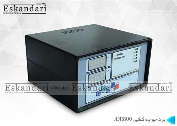 برد دستگاه جوجه کشی JDR800