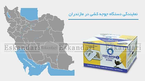 دستگاه جوجه کشی در مازندران