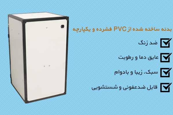 استفاده از پی وی سی فشرده و یکپارچه در ساخت دستگاه جوجه کشی درنا 1