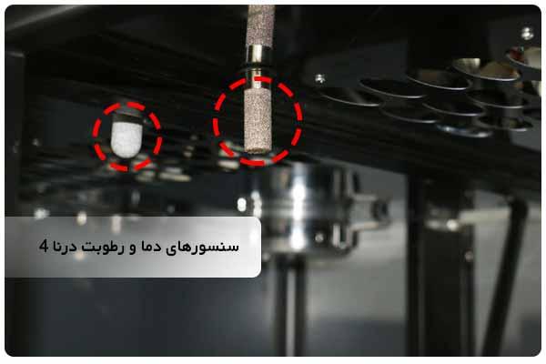 سنسور SHT3 و سنسور یدکی دستگاه جوجه کشی درنا 4